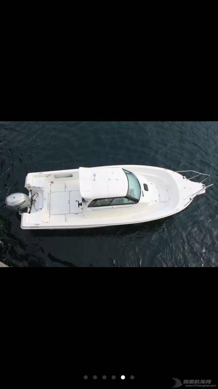 威海,新款 新款钓鱼艇,威海钓鱼艇 289281955298378563.jpg