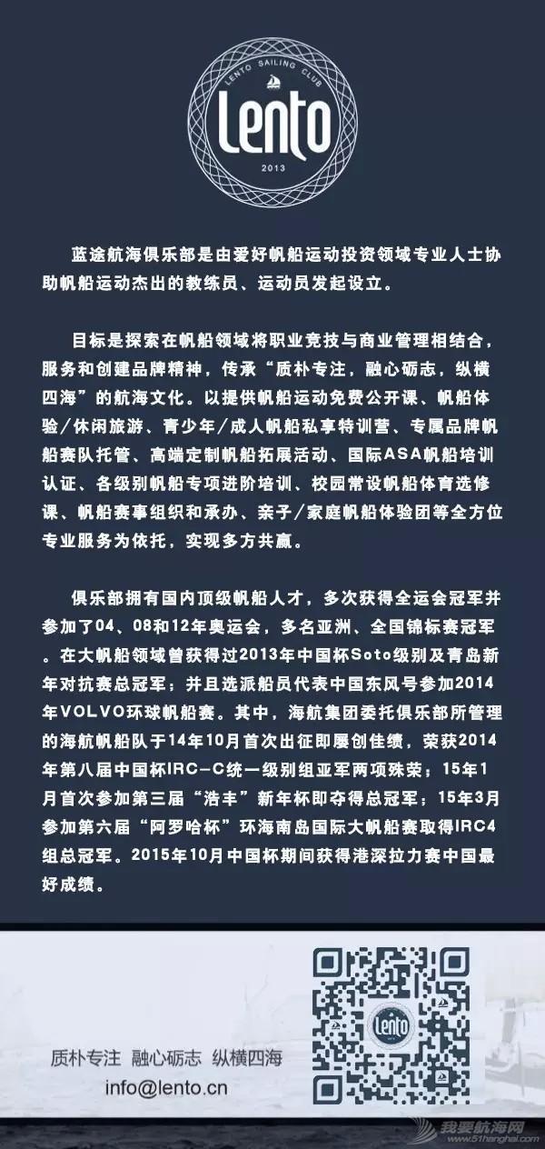 感谢信,冬令营,三亚 蓝途航海(三亚)冬令营圆满结束 - 家长写来感谢 640.webp