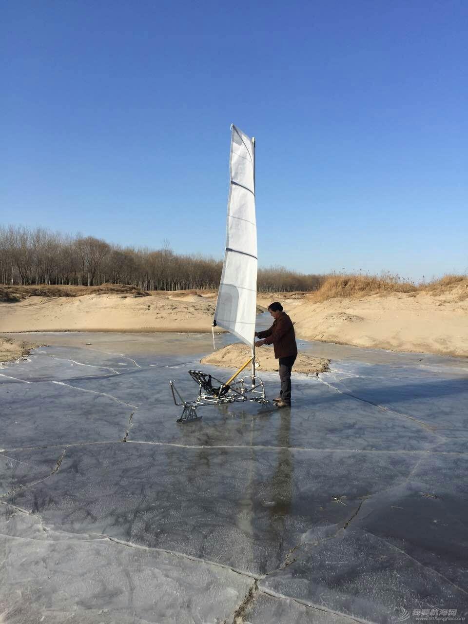 冰帆,烟斗冰帆,烟斗制作,帆车,帆船气象导航 【冰帆】-结冰的冬天也能玩帆?我的冰帆成功下冰试航 烟斗冰帆