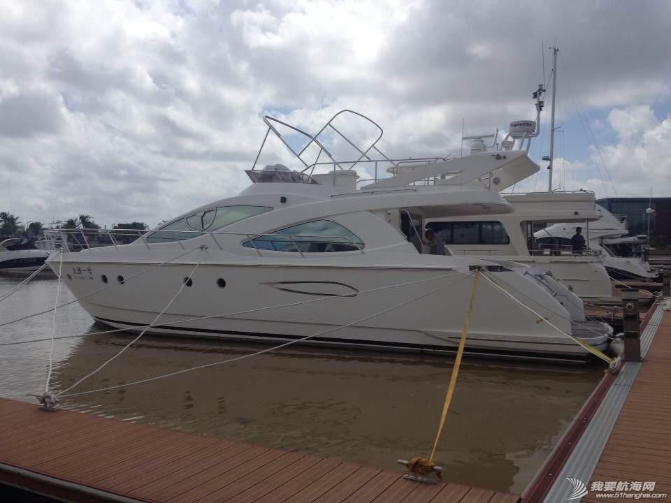 2011年20小时48英尺杰腾游艇低价转让 210832t6dozin51oi8n1ni.jpg