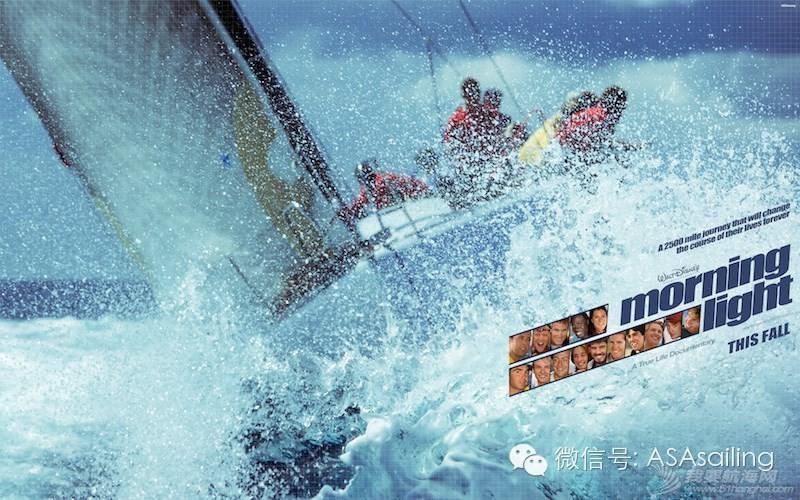 转个航海的纪录片 航向晨曦Morning Light (2008) 2.jpg
