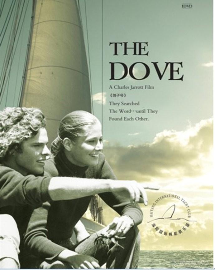 译制片,鸽子,经典,艺术家,在线播放 江青引入的《The Dove》 鸽子号在线播放-少有的几部航海电影-译制片经典 001GCyN5zy6I91T5Lj7c5&690.jpg