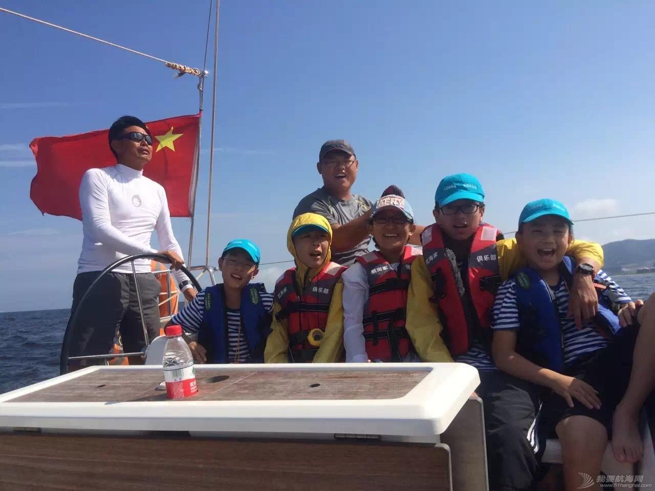 英文单词,大航海时代,团队协作,安全知识,体能训练 小小航海家精英成长计划 夏令营1.jpg