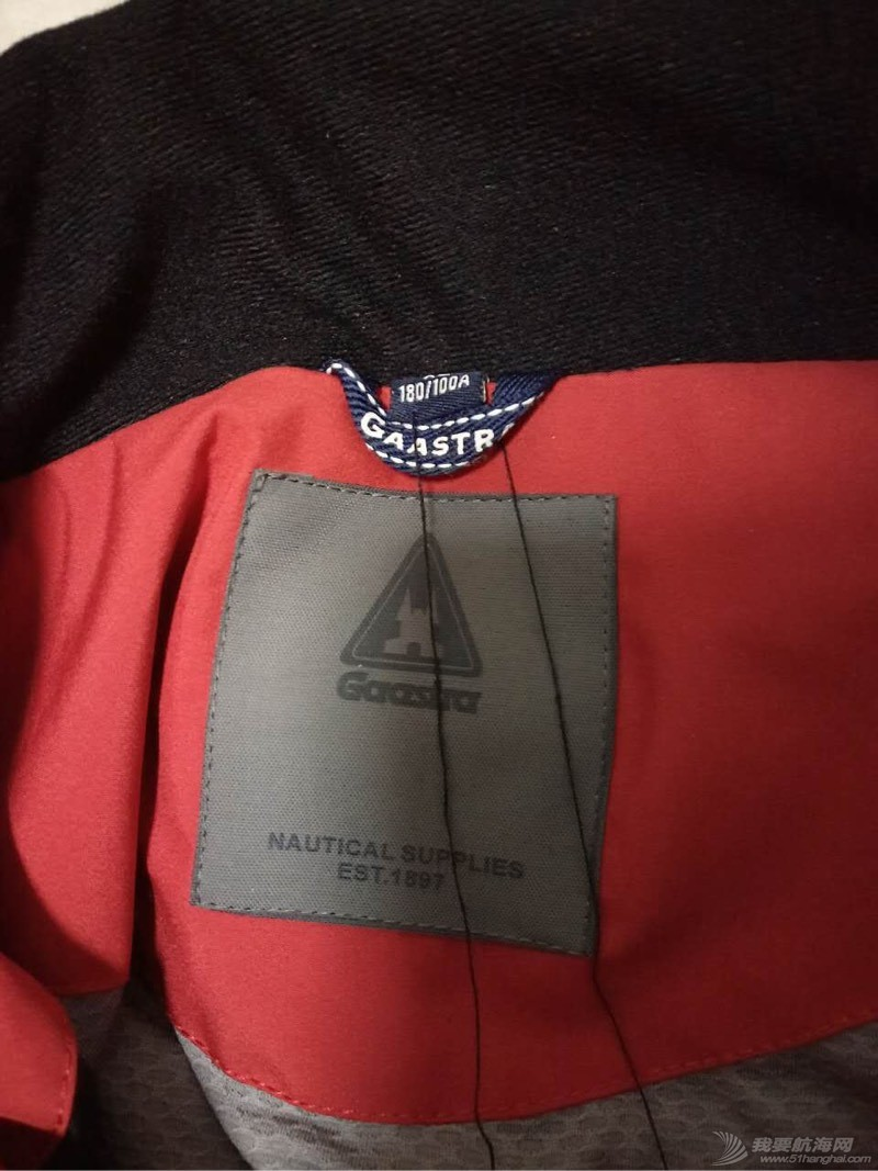 转手一件航海服,PRO系列,全新,500RMB出 135151h344xo3dxr80o4ud.jpg