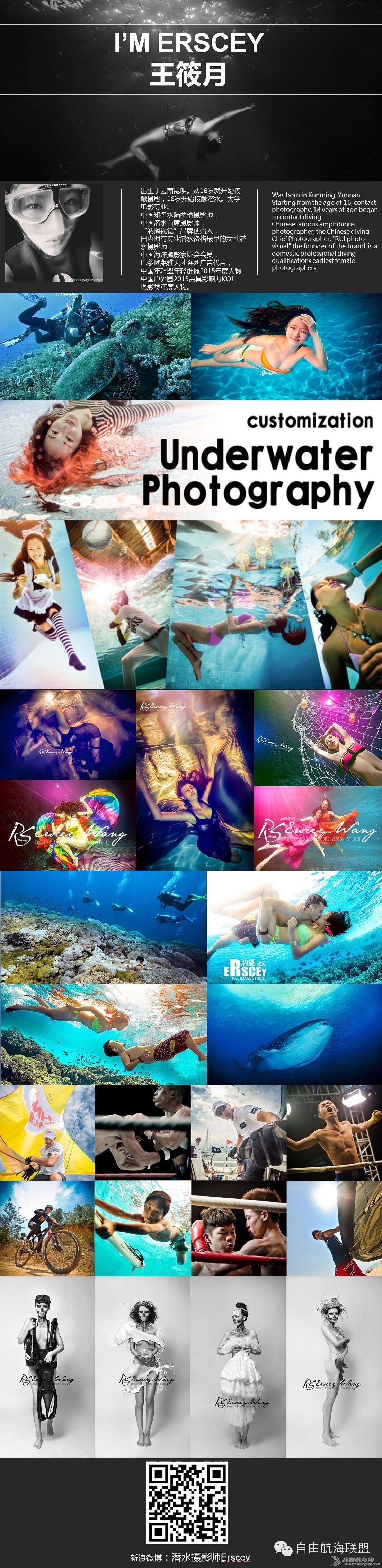 加勒比海,巴哈马,帆船 寻找黑珍珠号——加勒比海巴哈马帆船旅行(FreeSailing 4月开拓团)[巴哈马] c46aa6c4fd714f81543a1525c5b814d0.jpg