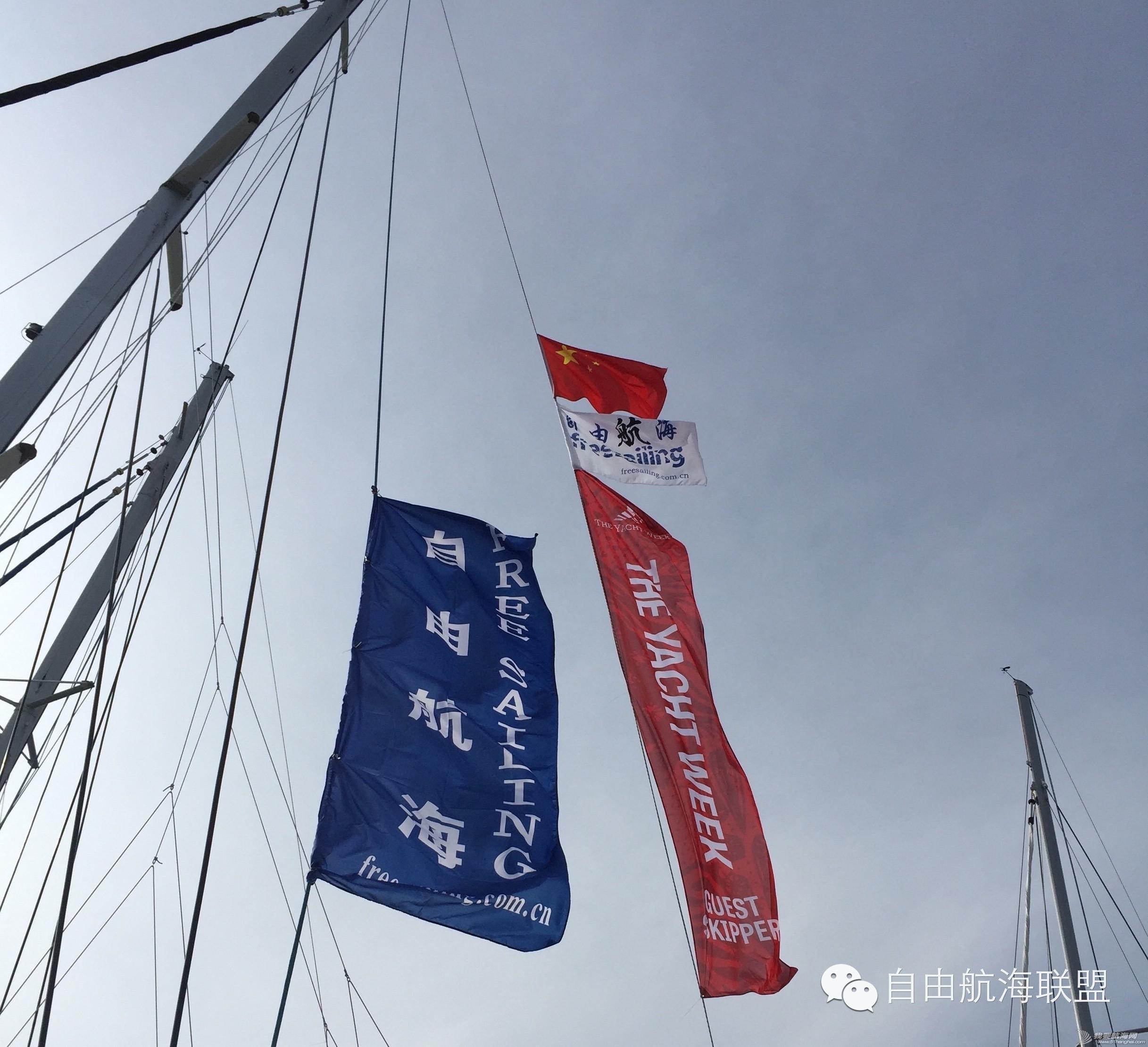 加勒比海,巴哈马,帆船 寻找黑珍珠号——加勒比海巴哈马帆船旅行(FreeSailing 4月开拓团)[巴哈马] 58ae29127e7cf2721ae84d88cc513d3b.jpg