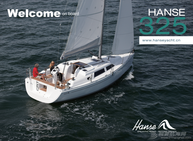 德国,帆船,汉斯 德国汉斯帆船Hanse325 QQ鎴浘20160227224037.png