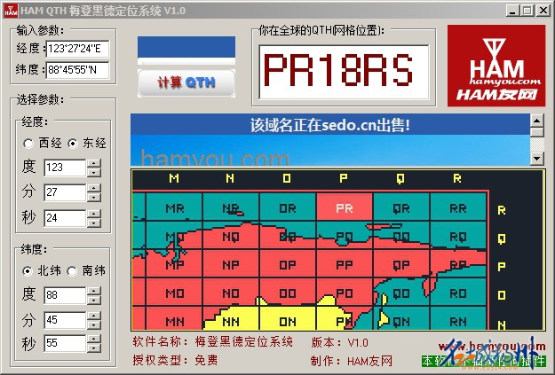 QTH-快速区块定位:Maidenhead Grid Square Locator梅登海德网格定位系统坐标 113941td38h3eecyaar5dt.jpg