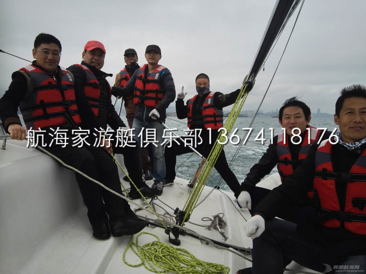 航海家俱乐部游艇驾驶培训简介 IMG_7434.jpg