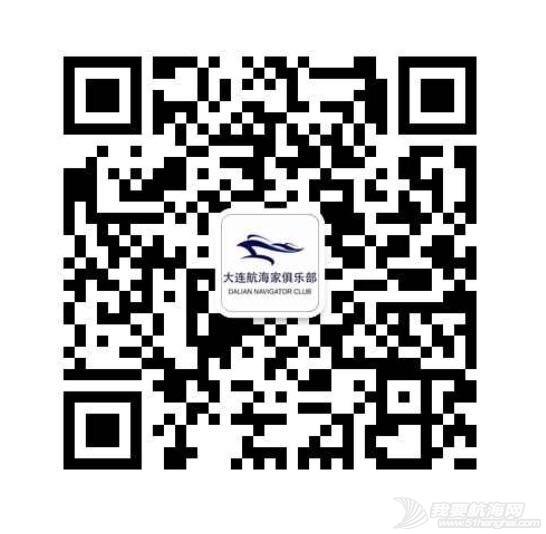 航海家俱乐部游艇驾驶培训简介 IMG_7461.jpg