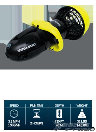 水上运动,救生衣,推进器,游泳池,青少年 SeaDoo潜水推进器、美国Body Glove潜水套装、配套潜水服、防晒衣、救生衣春季特价! EXPLORER X 专业款
