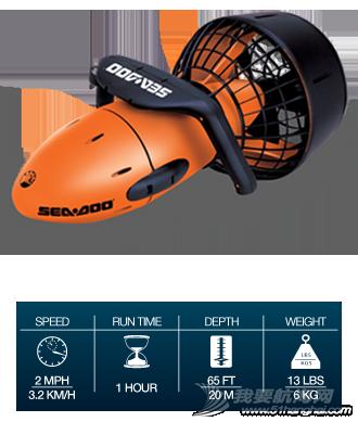水上运动,救生衣,推进器,游泳池,青少年 SeaDoo潜水推进器、美国Body Glove潜水套装、配套潜水服、防晒衣、救生衣春季特价! PRO