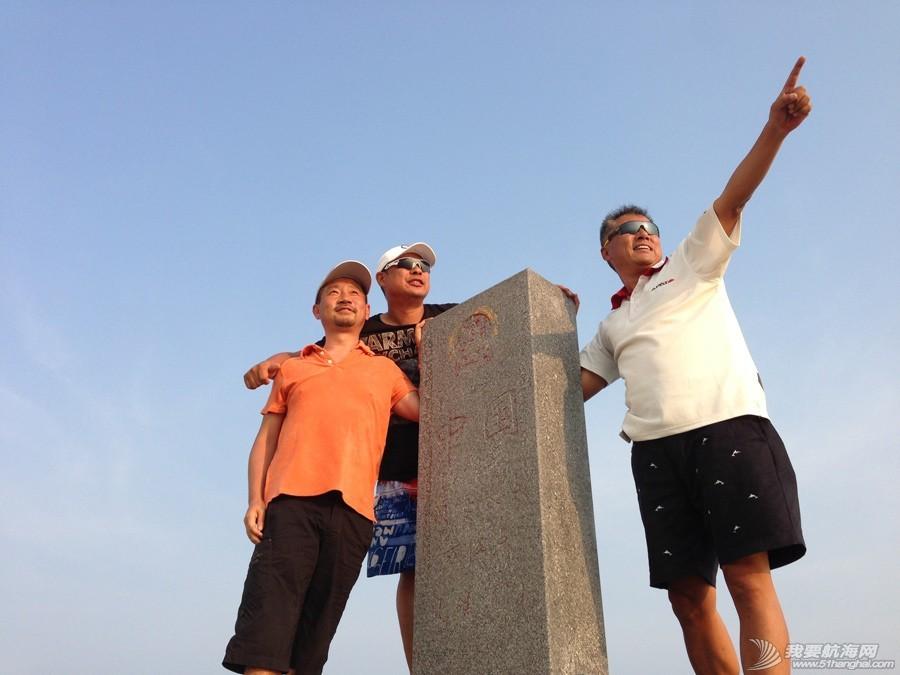 """亚龙湾,大自然,编者按,发起人,白云 媒体关注丨《游艇业》专访冯晖先生:""""自由在你我心中"""" 222.jpg"""