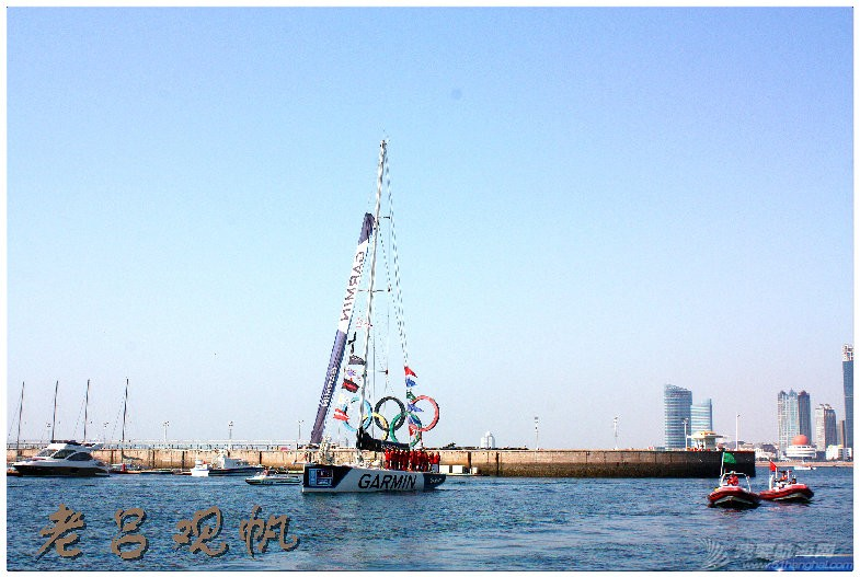 青岛 2015-2016克利伯环球帆船赛青岛站第一天 IMG_8217.jpg