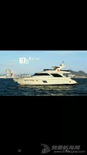 三亚专业游艇租赁 mmexport1455671321022.jpg