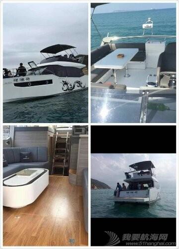 三亚专业游艇租赁 mmexport1455624720313.jpg