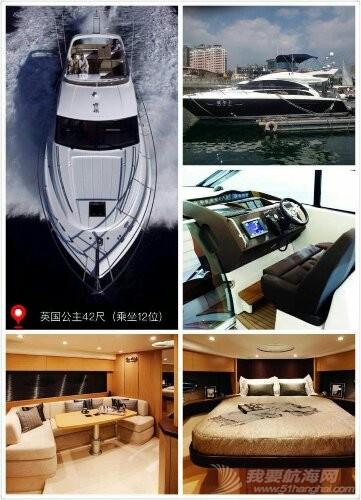 三亚专业游艇租赁 mmexport1455623247226.jpg