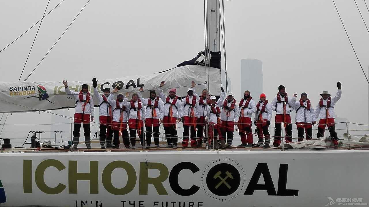 东南风,橡皮艇,青岛,越南,黄海 2015-2016克利伯环球帆船赛青岛站第二天 6AA9CC4C-3A11-4EB2-AC40-C99BF6CB3491.JPG