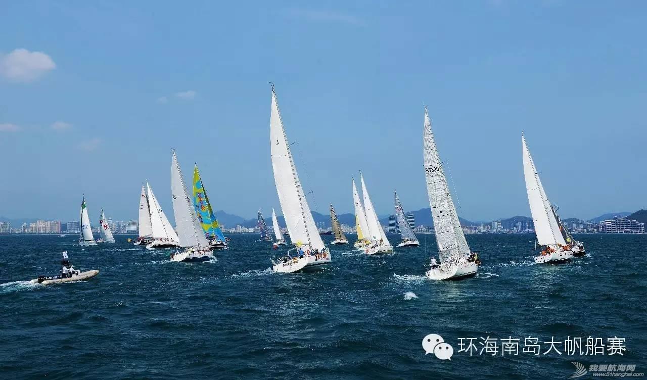 2016海帆赛扬帆起航  中国体育彩票鼎力支持 c7bede7073b94bad6ef8043902111521.jpg