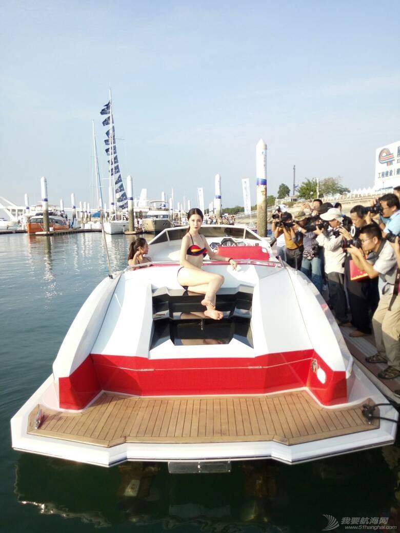 新艇现船销售 153841fcwhkndig21ndhku.jpg