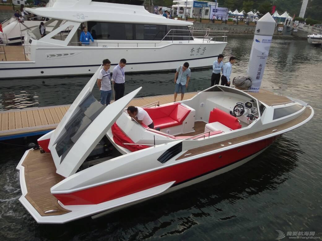 新艇现船销售 153842loyck9sgcy2ok911.jpg