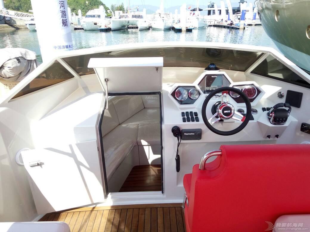 新艇现船销售 153842r5s5m5lzkhhlteol.jpg
