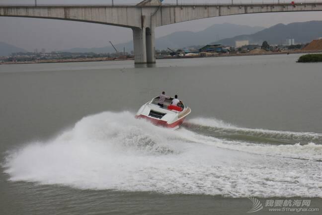 新艇现船销售 153843vc9eq11e1v1vocod.jpg