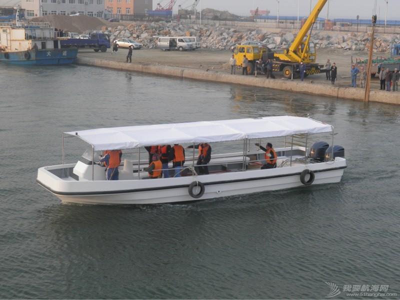 想要旅游船的过来 003244tjdfjyr2sz0v2cll.jpg