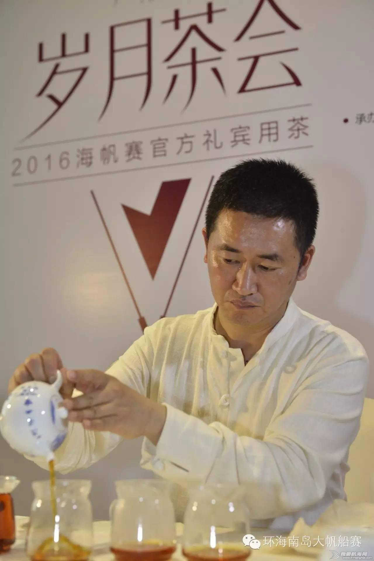 """""""三姝媚""""荒野红茶献礼航海英雄 d1359733869fe04736509835ccc596b3.jpg"""