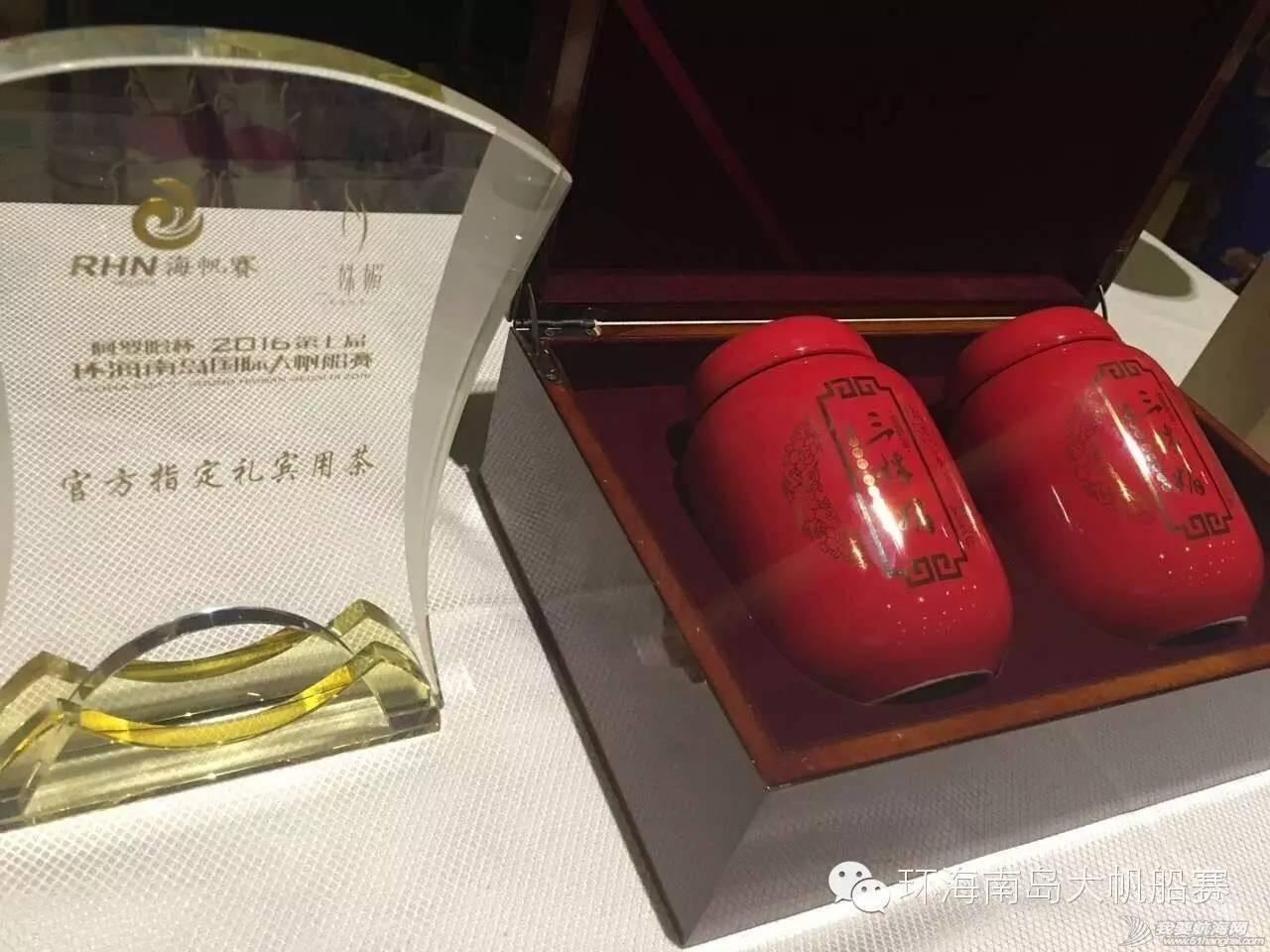 """""""三姝媚""""荒野红茶献礼航海英雄 55c1d9954366ed0c67a1e3e07249aa57.jpg"""