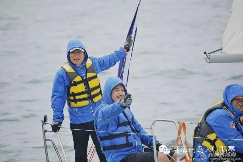 2016海帆赛精彩照片集锦(1) 8f3ecea71149443066350f40ad1fbc74.jpg