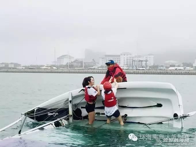 勇敢你就来——帆船宝贝邀您感受帆船体验营 0b9672d5e0ee7360fed7aa9fd38e9136.jpg