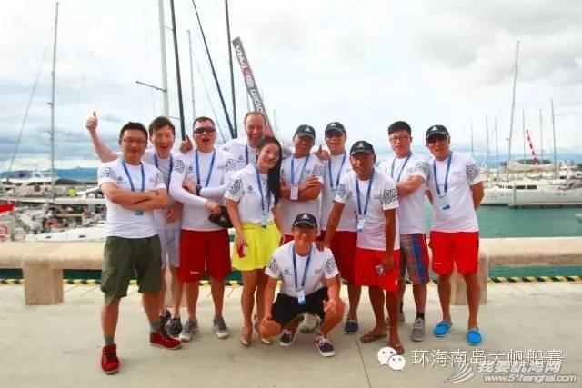 【聚焦冠名船】蓝海财富帆船队驾驶三亚号勇往直前 28a7dc51f5a67e804548e88b51d9dc52.jpg