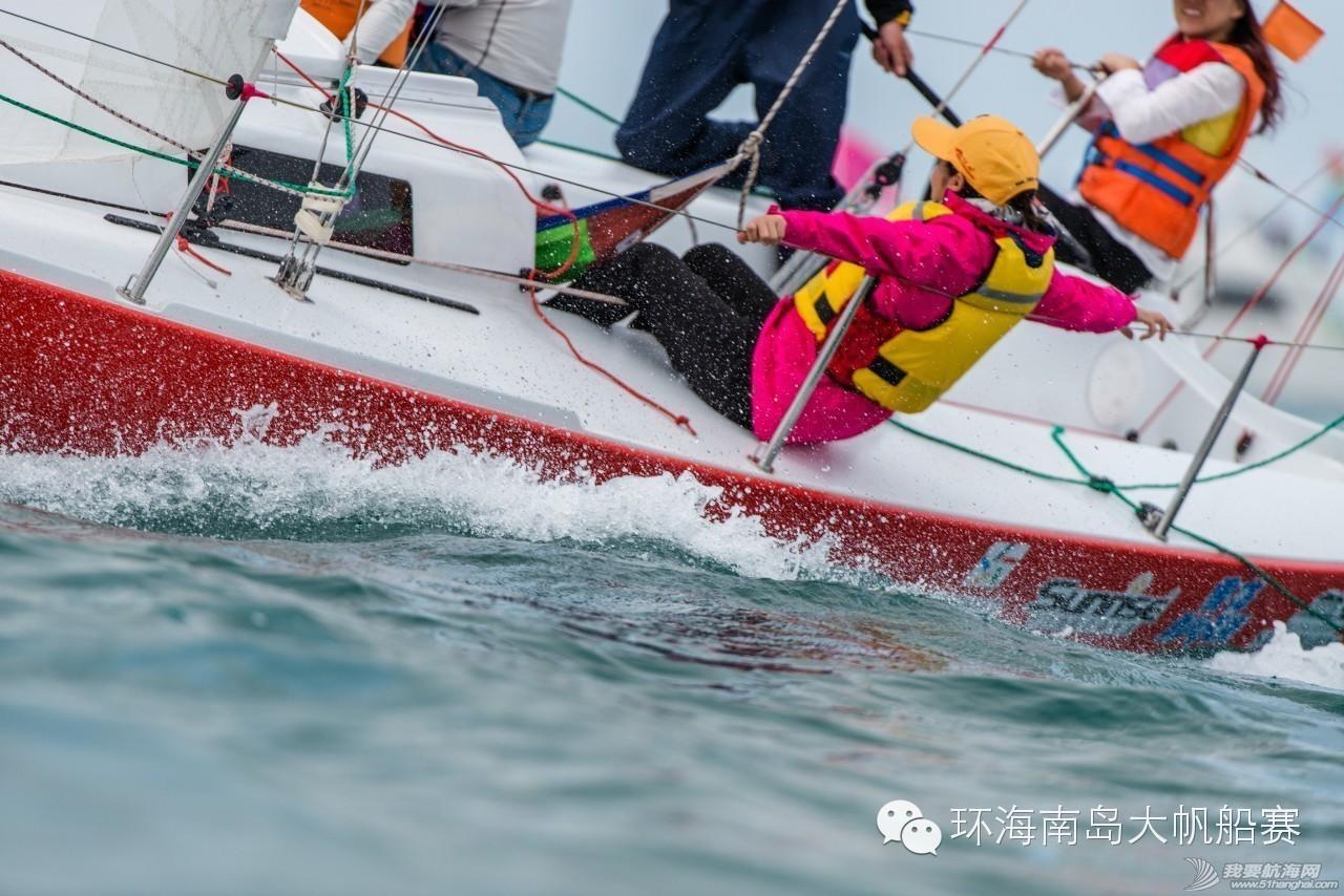 2016海帆赛精彩照片集锦(2) e9fffc0e86327e5d35d5fa43b0fd5a6e.jpg