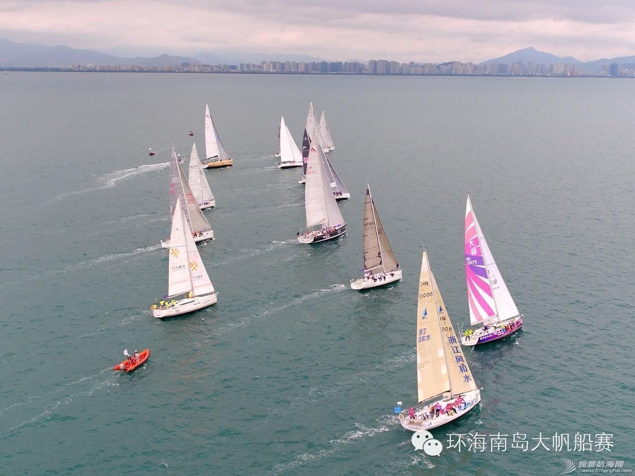 2016海帆赛精彩照片集锦(2) d044a12713b641890767b7bc6f2b6441.jpg