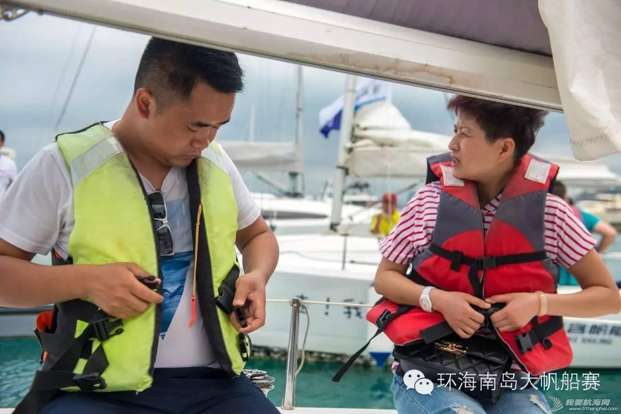 体验专业帆船 来海帆赛就对了 c7051715d48d5b0da4bdd924a9a07717.jpg
