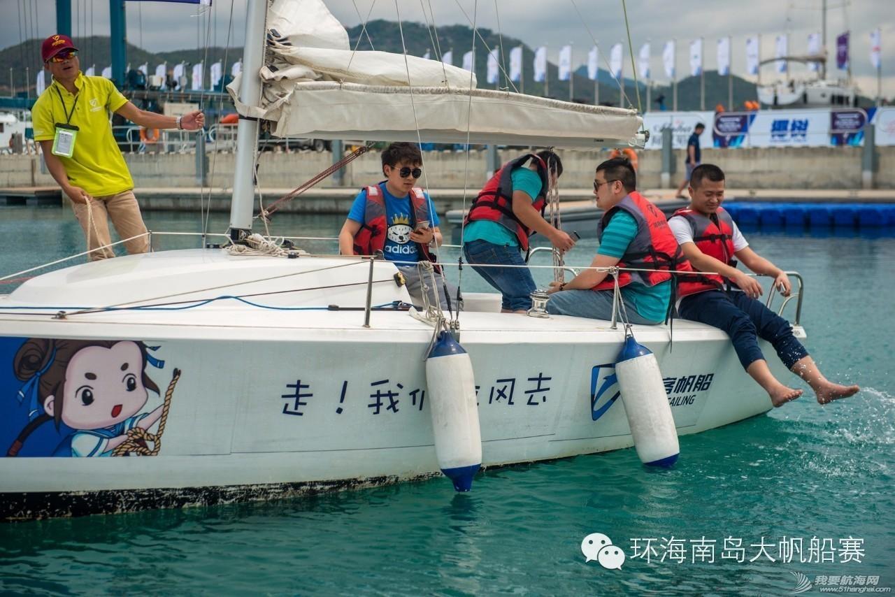体验专业帆船 来海帆赛就对了 647d59c61dae8d01f32bd91386036ed4.jpg