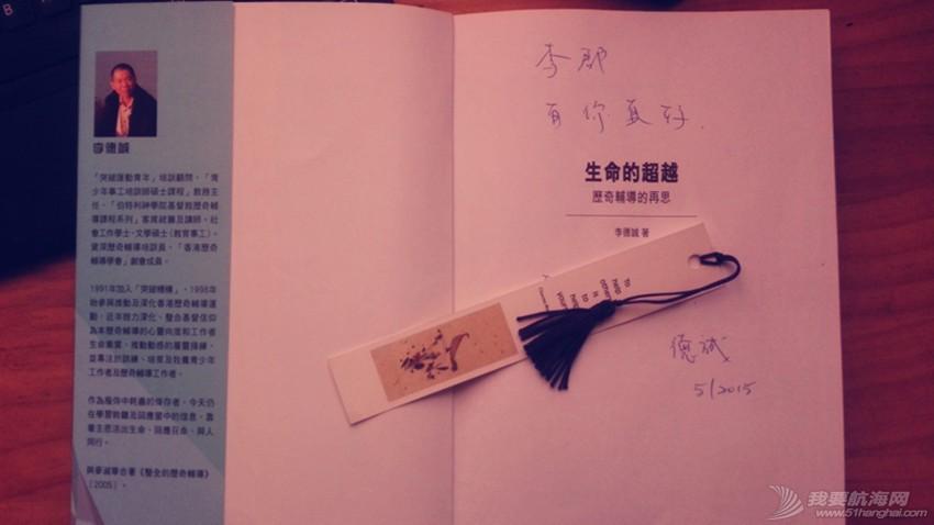 """中国,飞鱼 【飞鱼制造】""""历奇""""来到中国 QQ图片20160314163707_副本.jpg"""