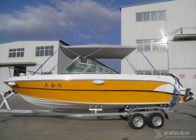 7.6米钓鱼艇 194632m5go0kfjc7pw2w57.jpg