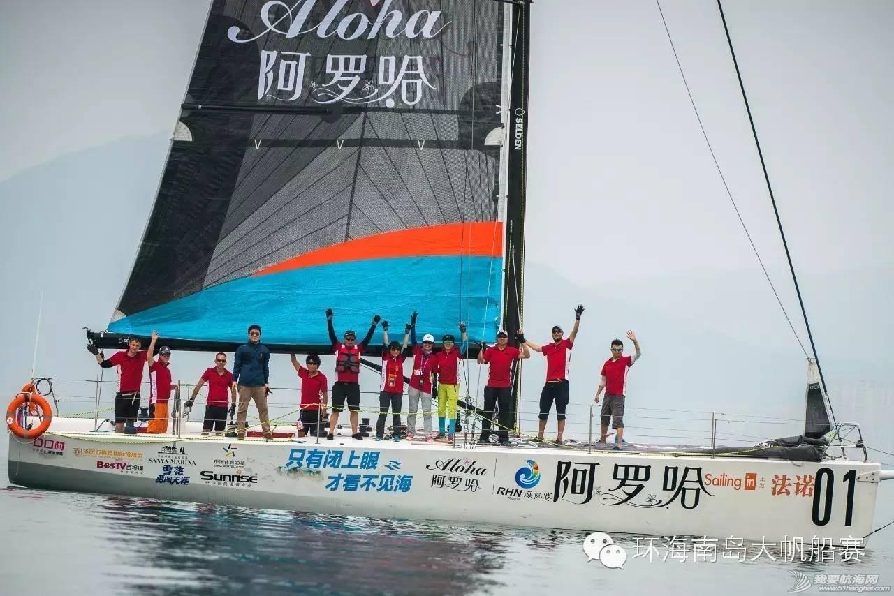阿罗哈与海帆赛五度携手共谱海洋生活新篇章 68d2cb8cb8518c5f950830439a91f95f.jpg