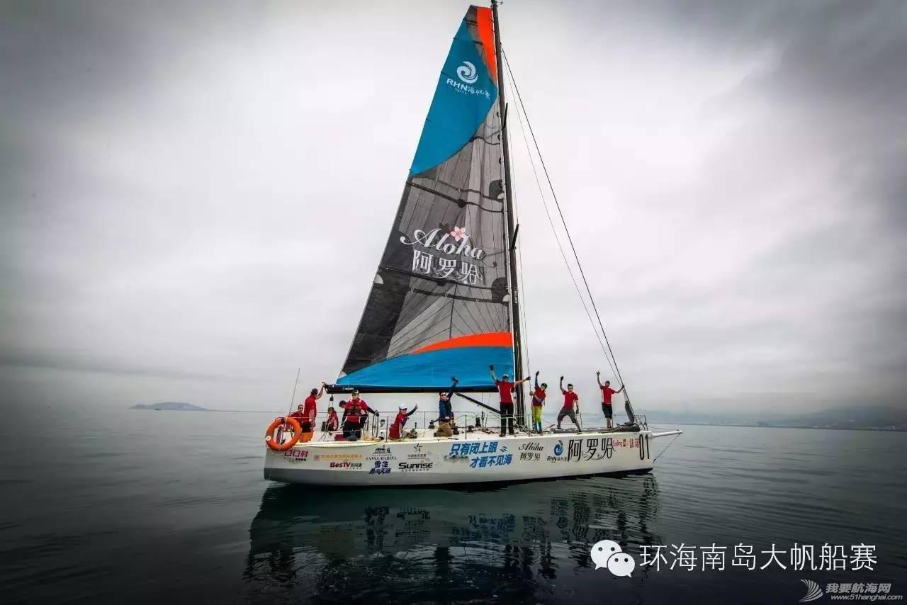 阿罗哈与海帆赛五度携手共谱海洋生活新篇章 747585fbd39d812186fd7100a24dde4a.jpg