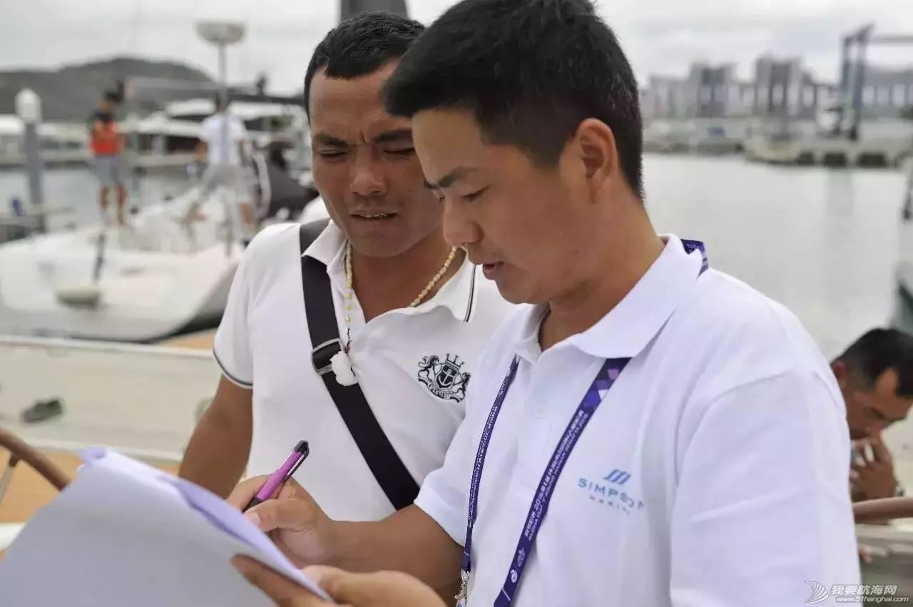 印度尼西亚,马来西亚,新加坡,最可靠的,技术支持 合作伙伴 | 辛普森游艇成为2016司南杯官方指定帆船服务供应商 5e13f0a7e560e653038393780014e67c.jpg