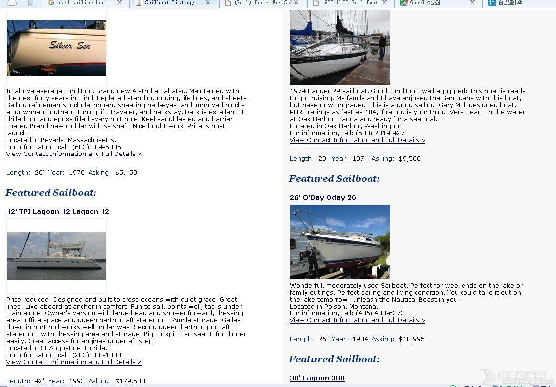 国外网站,便宜,帆船 今天发现一国外网站,帆船甚是便宜,想交流一下怎么想办法把国外的船弄回来……