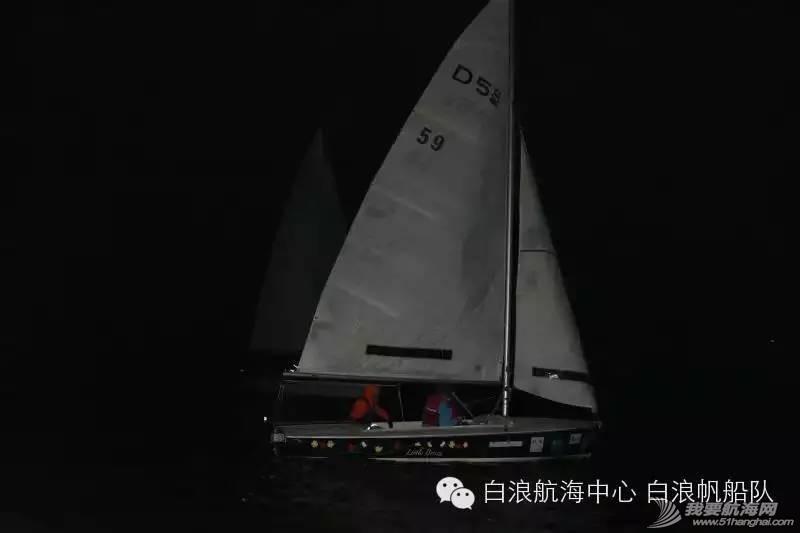 """""""白浪杯""""迎新年跨年夜航帆船赛 dd7fa7d743b71c16abad4349eb774a74.jpg"""
