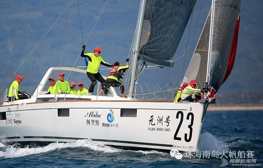 2016海帆赛精彩照片集锦(4) 2ebd736bd19608fc6184d026ffe397bd.jpg