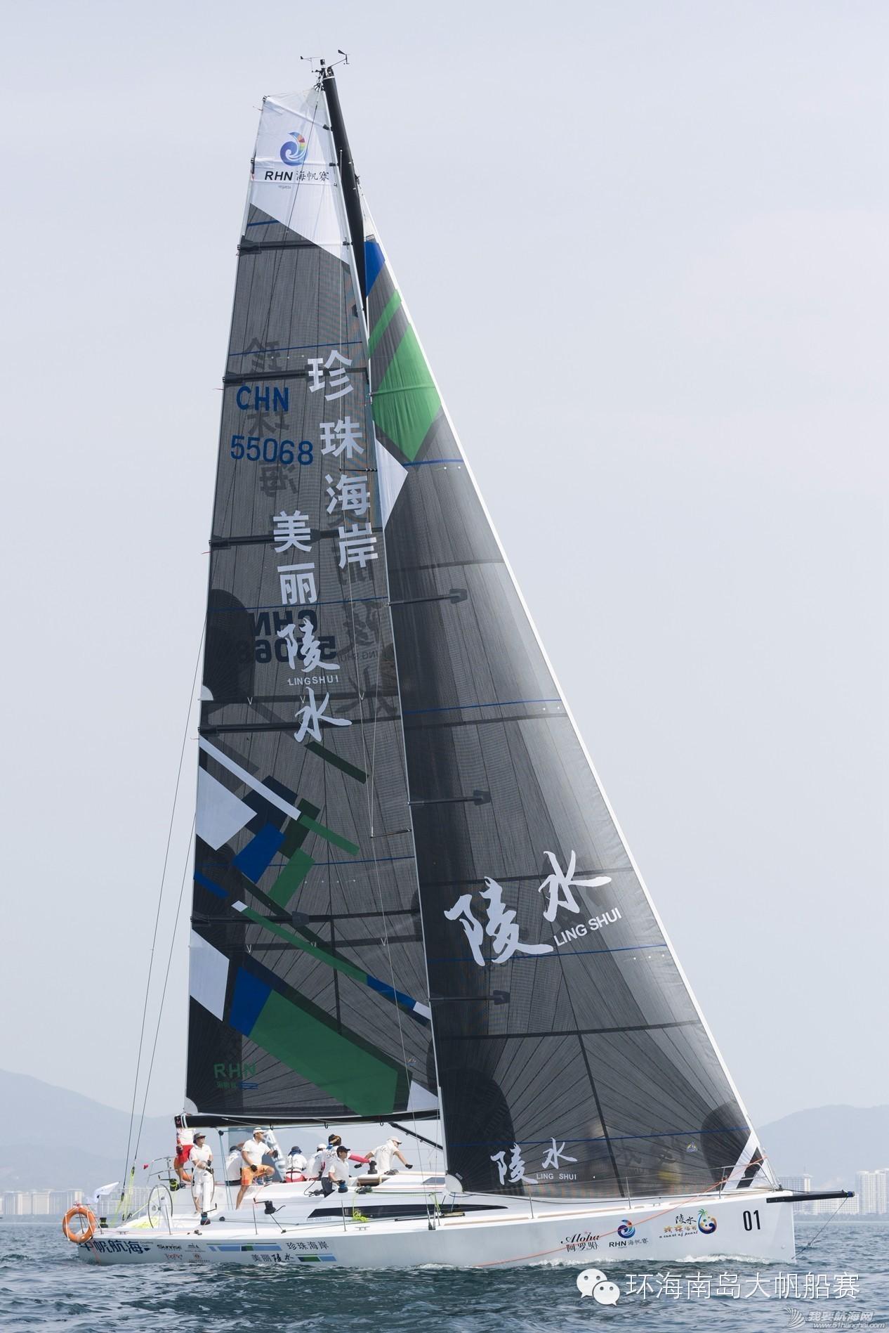 【水手访谈】陵水号船长Martin:外海找风的逆袭之路 9c8f27c3b1e01ec5cfb4b45341142310.jpg