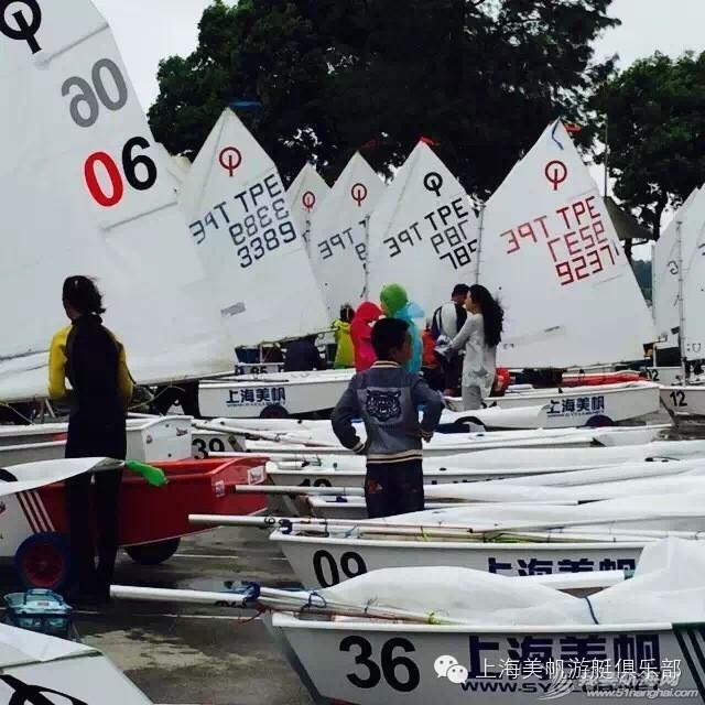 收藏丨2016年上海美帆帆船赛赛历全览 1cee2a2d786396b09948679b5385572d.jpg