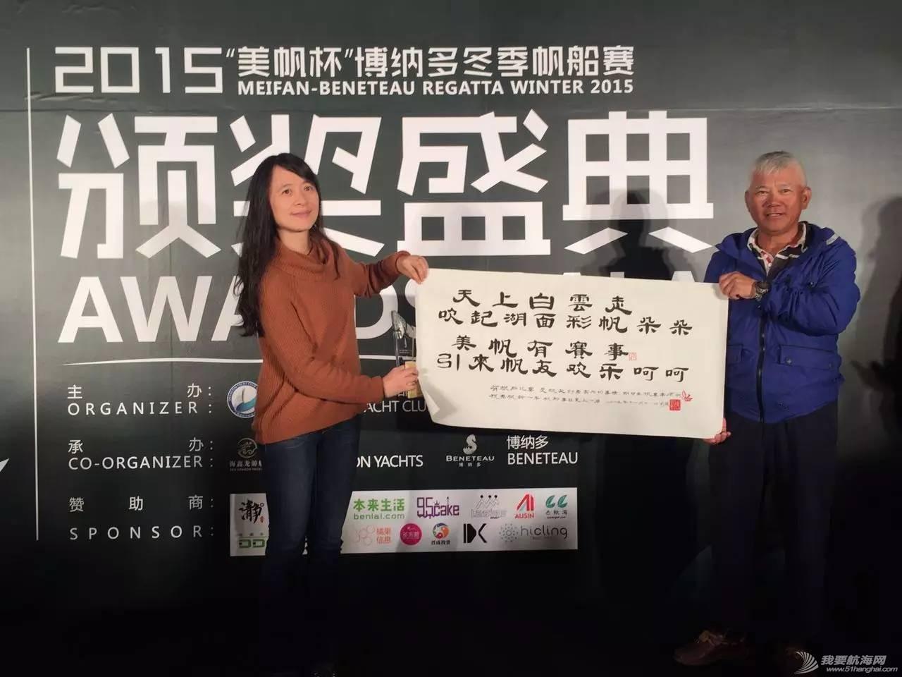 收藏丨2016年上海美帆帆船赛赛历全览 aaf838d7ff57f753cb152094c36683f3.jpg
