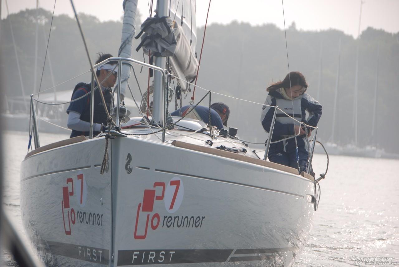 上海美帆SBYC2016龙骨船月赛第一季(3月12号) 竞赛通知 b16f767a4e157cefd171c4f7920430d3.jpg