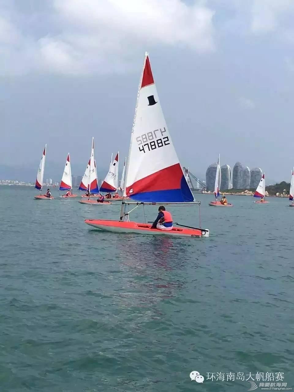 国际帆联,海南岛,世锦赛,俱乐部,降温 海帆赛topper对抗赛:40名帆船小选手追风逐浪 4e0601bb6f98861f8948d903daa61310.jpg